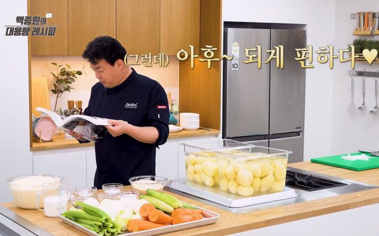 유튜브 백종원의 요리비책
