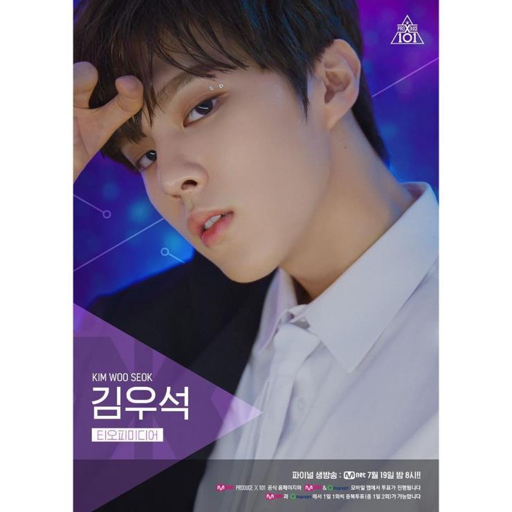 사진 출처 mnet
