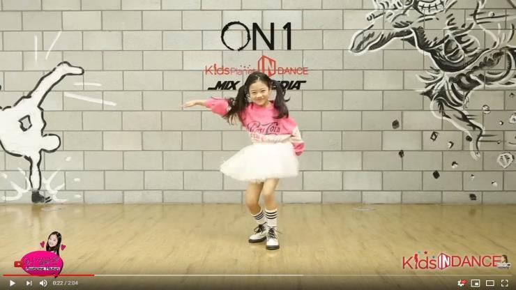 [Awesome Haeun] 어썸하은 유튜브 캡춰