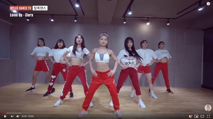 MYLEE Dance 유튜브 캡춰