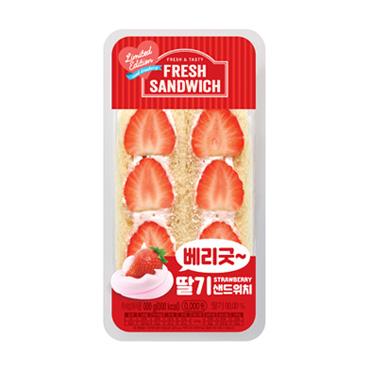CU 베리굿~ 딸기 샌드위치