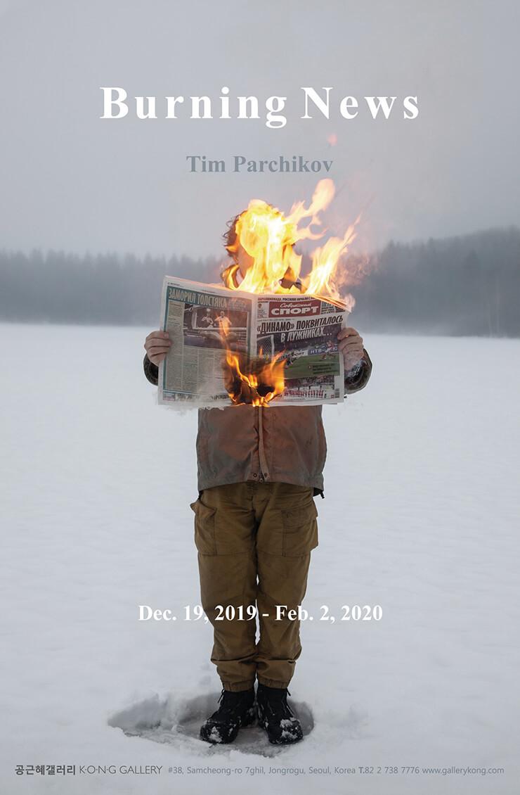팀 파르치코브의 전시 포스터.
