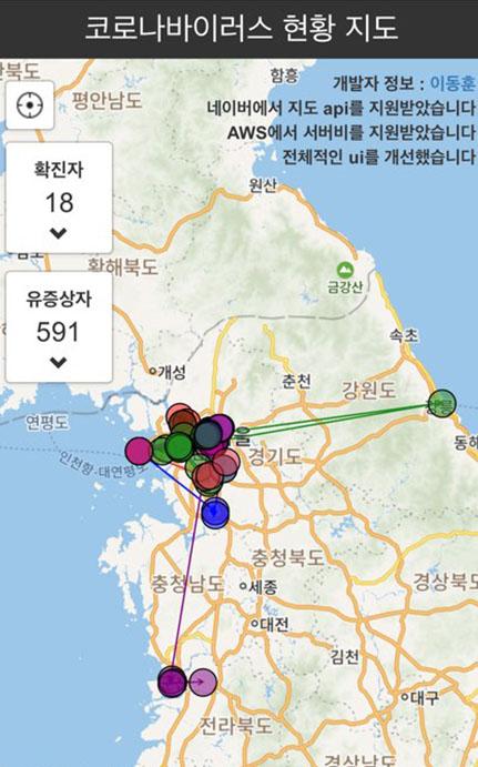 코로나 맵(coronamap.site)