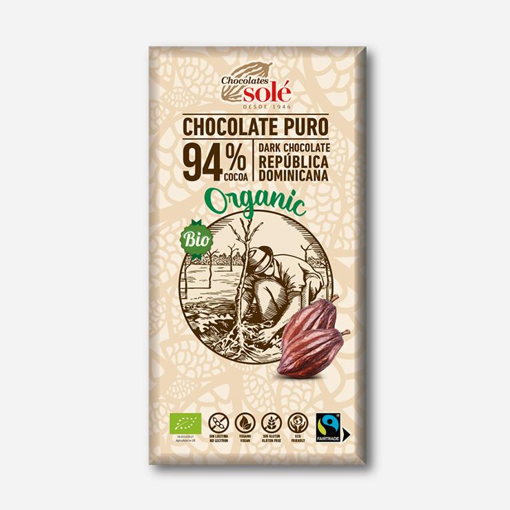 초콜릿 솔(Chocolate Sole)