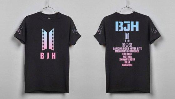 네온 BJH(봉준호) 티셔츠
