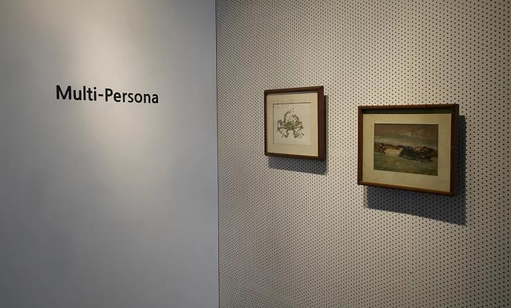 〈Multi-Persona〉