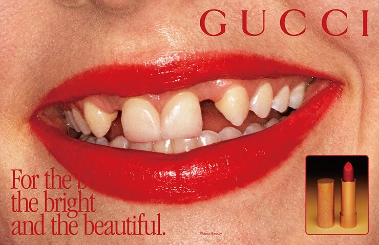 마틴 파와 미켈레가 만나 탄생시킨 구찌 뷰티 캠페인 이미지.