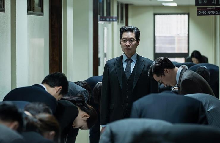tvN 드라마 〈비밀의 숲〉