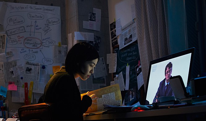 영화 〈 신문기자〉 중 요시오카 에리카( 심은경)의 대사