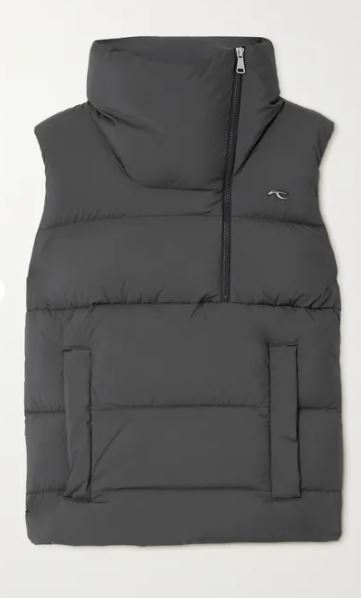 Varuna quilted shell down vest