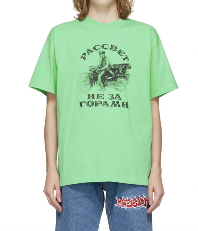 그린 모터바이크 티셔츠