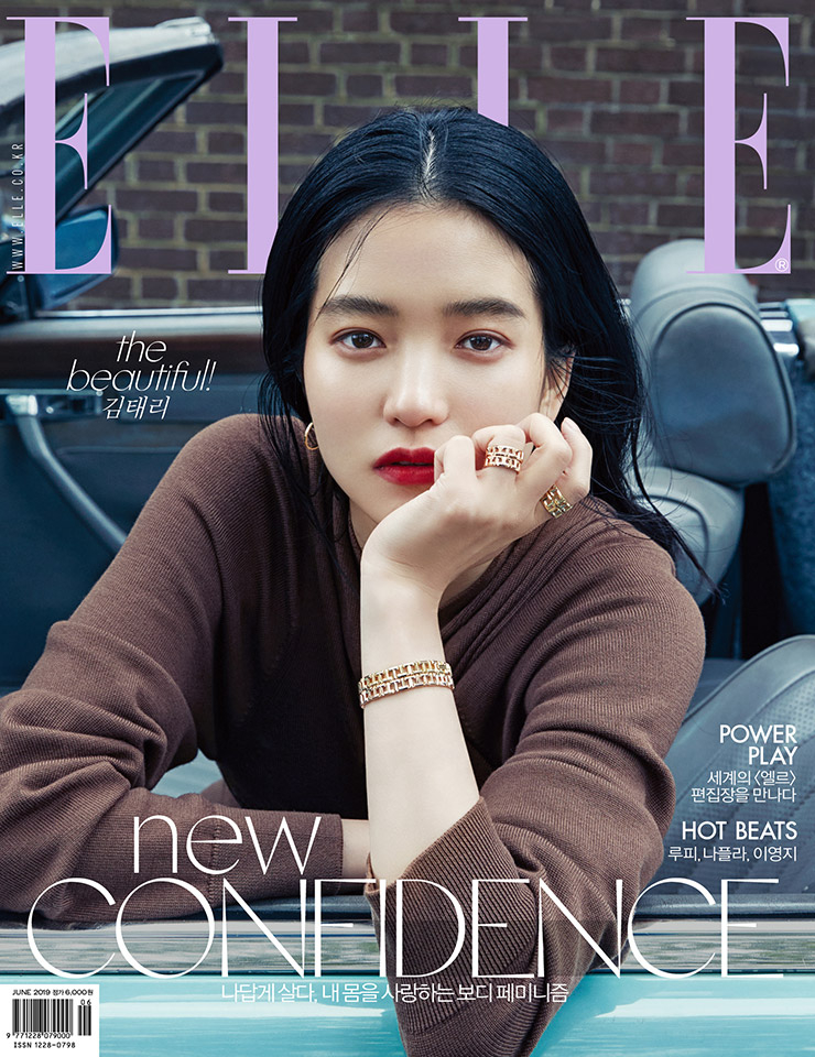 An actress with her own universe, a woman who gives curiosity to the viewer - Kim Tae Ri