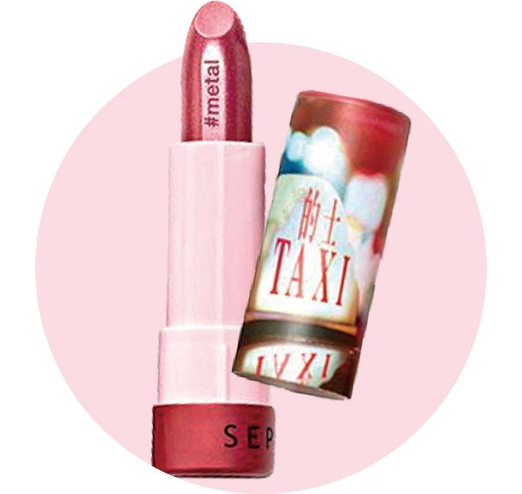 일상 속 아름다운 순간을 포착한 패키지 디자인과 40가지 셰이드로 선택 장애를 불러일으키는 립스틱 립스토리즈, 가격 미정, Sephora Collection.
