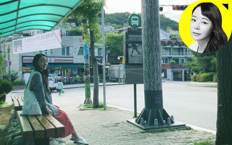 나는 이렇게 부암동 주민이 되었다. '김소이의 부암일기' 첫 번째 이야기.