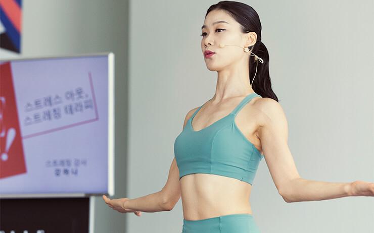 스트레칭 전도사이자 유튜브 스타인 강하나. 그녀가 몸과 대화하는 법, 운동하는 즐거움을 털어놨다.