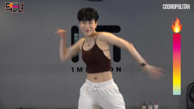 더 격렬하게 (feat. 여유있는 미소)