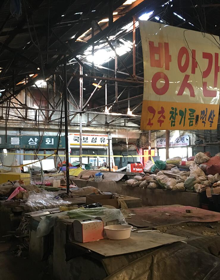 3. 석관동의 새석관시장 구경춘선이 폐선된 1971년에 개업했다. 지금은 그 기능을 다하고 재건축을 앞두고 있다.