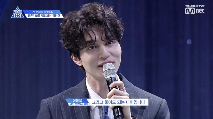 Naver TV 8회 <프로듀스 X 101>