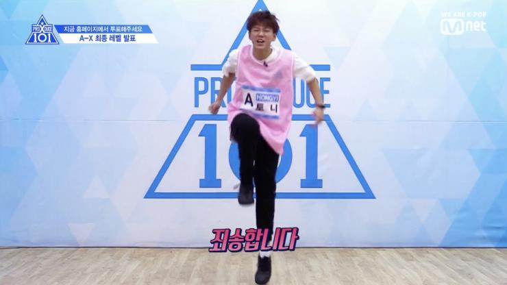 Naver TV 3회 <프로듀스 X 101>