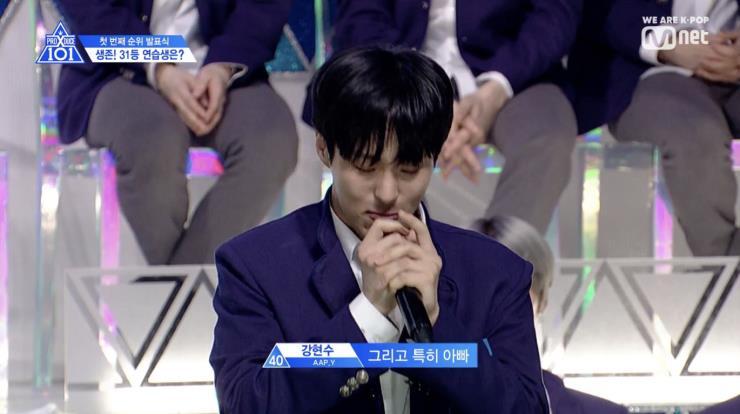Naver TV 5회 <프로듀스 X 101>