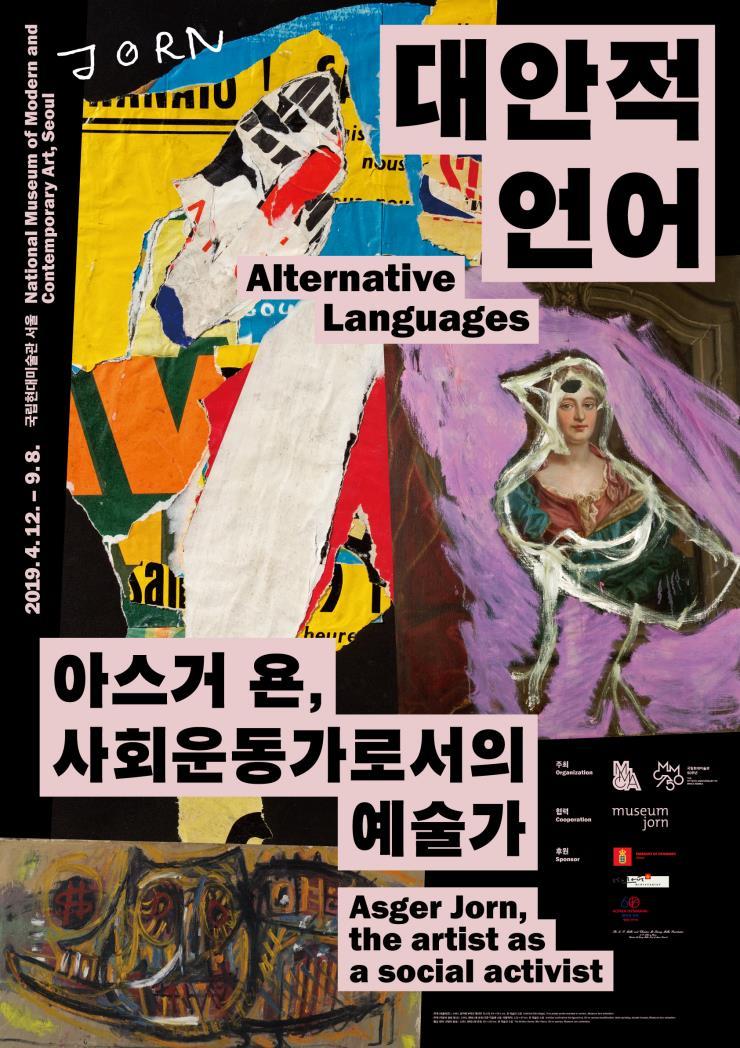 사진 국립현대미술관