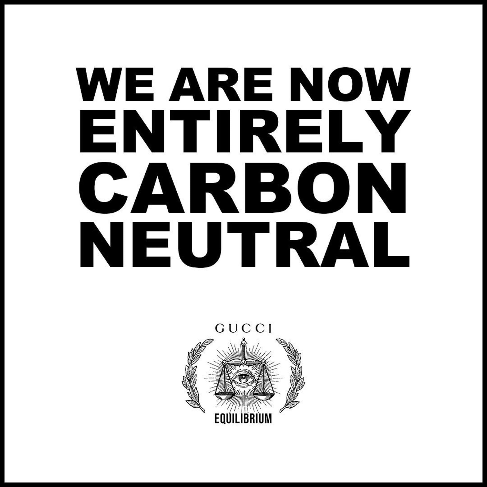 똑똑한 소비자가 착한 기업을 만든다. 이제 패션도 환경과 윤리를 생각해야 할 때다.