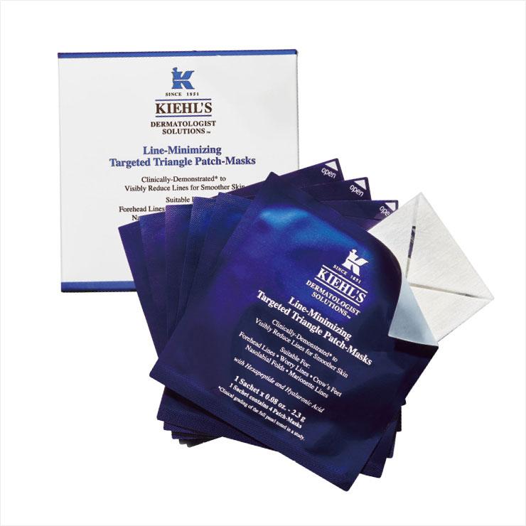 미간과 입가, 팔자 주름 등 집중 관리가 필요한 부위를 간편하게 관리할 수 있는 주름 패치 마스크, 6매 6만원대, Kiehl's.
