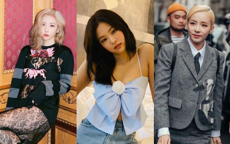 뉴욕, 밀란, 런던, 파리까지! 2020 S/S 패션 위크에서 존재감을 뽐낸 스타들 모음