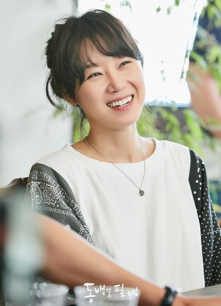 KBS <동백꽃 필 무렵>