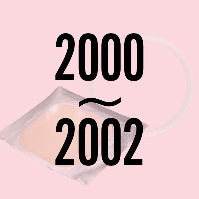 패치, 누바링, 미레나 IUD와 같은 피임 제품이 FDA의 승인을 받았다.