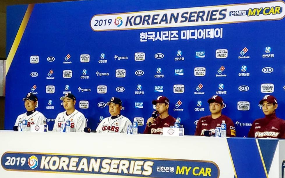 오늘(22일) 두산 베어스와 키움 히어로즈의 한국시리즈 1차전이 열립니다.