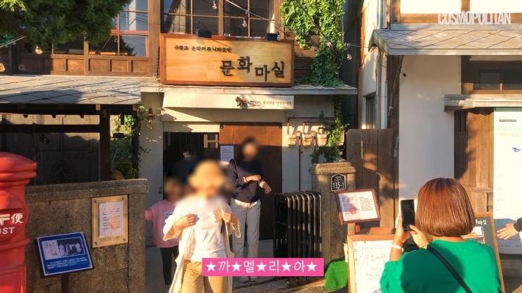 동백이 집도 가고, 현지인이 알려준 전복 맛집도 가고, 일몰 맛집도 가고!