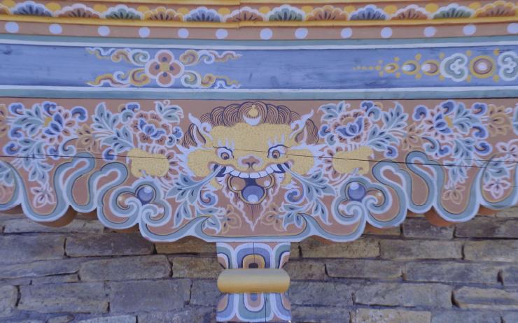 '루부탄' 컬렉션의 영감이 된 부탄의 전통 문양.