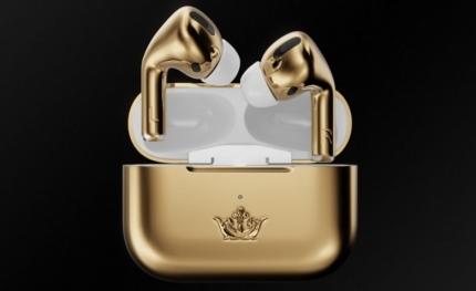 AirPod Pro Gold Edition