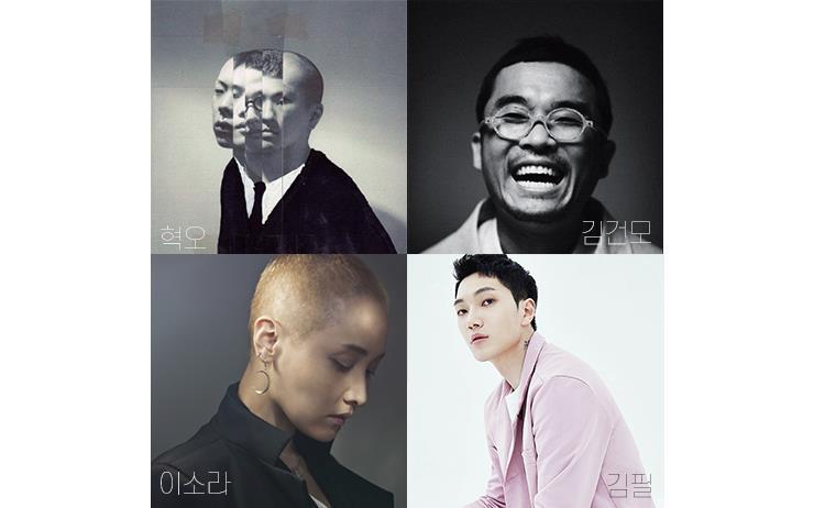 사이먼 도미닉부터 김건모까지, 후끈한 연말연초를 위한 콘서트를 소개한다.
