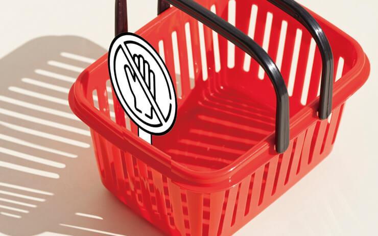 연애에도 '밀당'이 있듯, 소비자와의 관계에도 적당한 거리가 필요한 법.