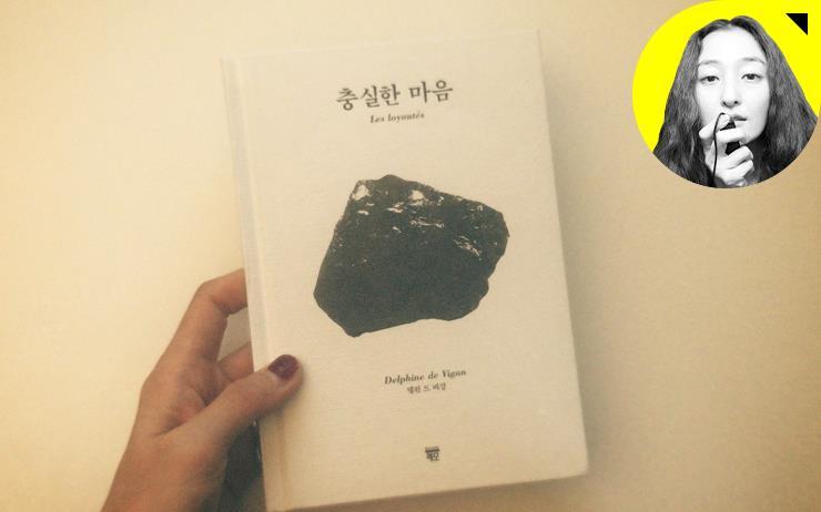 잠깐 뒤를 돌아보게 하는 소설 <충실한 마음>. 김모아 작가의 '무엇이든 감성 리뷰' 여덟 번째.