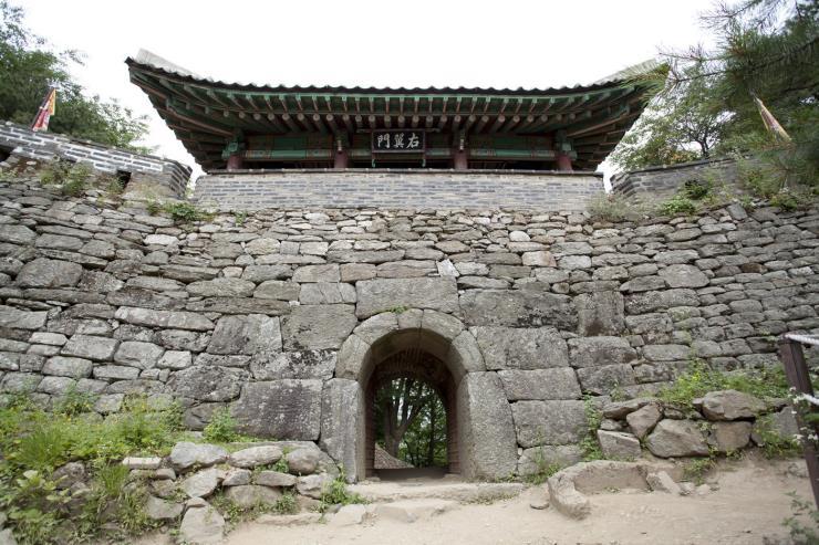 남한산성 서문