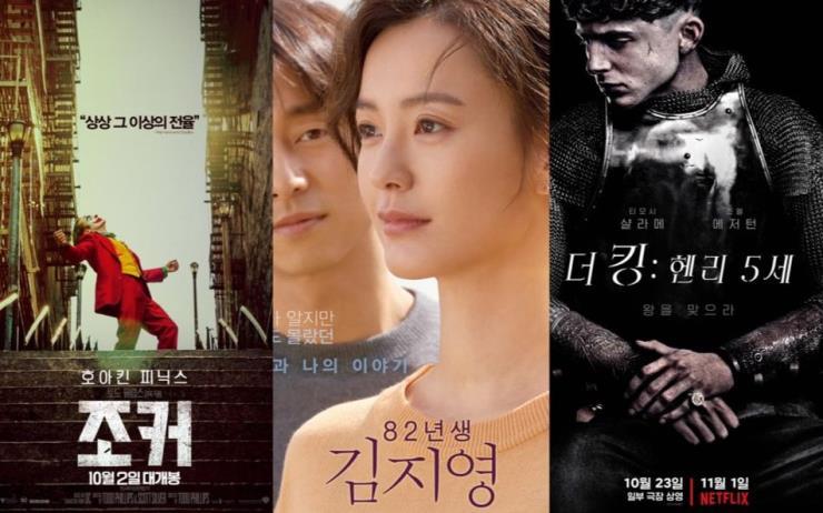 탄탄한 스토리와 연출력, 사회에 던지는 메시지를 담고 있는 화제의 영화 리스트