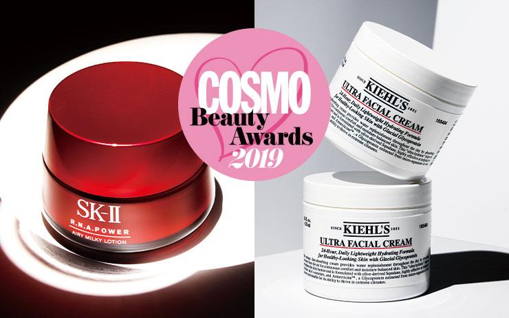 The Best of the Best Winners of cosmo beauty awards 2019
