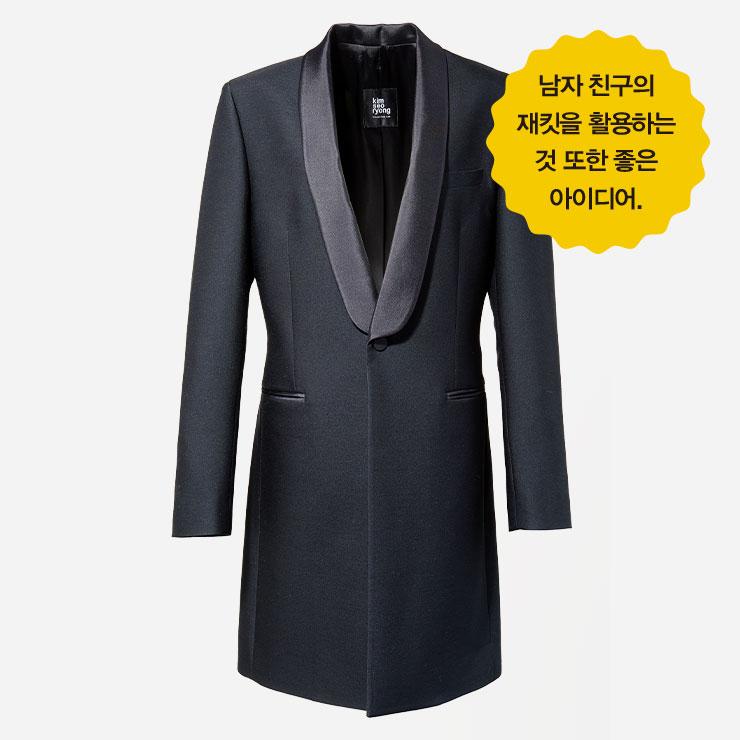 남자 턱시도 재킷 1백89만원 김서룡.