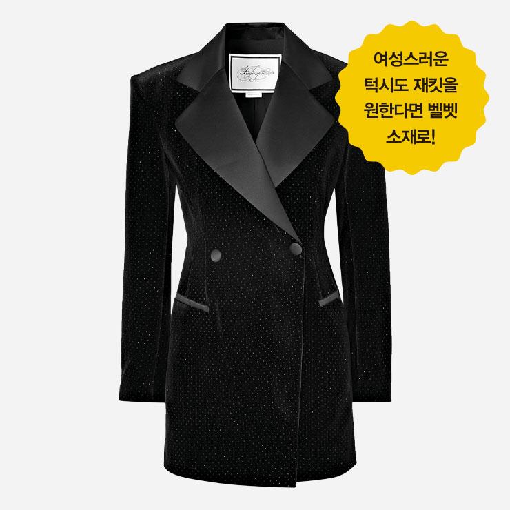 턱시도 재킷 1백만원대 리뎀션 by 파페치.