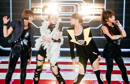 2NE1 '내가 제일 잘 나가', 2011