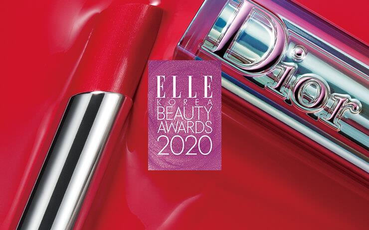 눈부신 반짝임과 감각적인 컬러가 돋보이는 디올 어딕트 스텔라 샤인 립스틱!