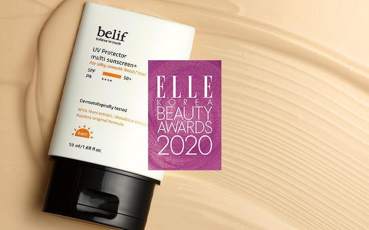 촉촉하고 가벼운 사용감, 탁월한 피부 보정 효과까지 누릴 수 있는 빌리프의 UV 프로텍터 멀티 선스크린 플러스.