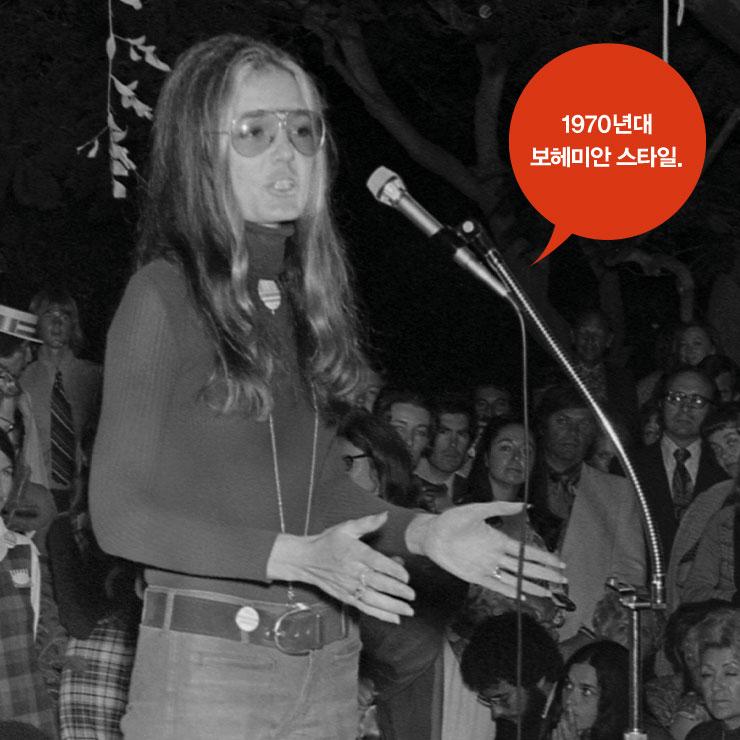 1970년대를 대표하는 페미니스트 작가 글로리아 스타이넘.