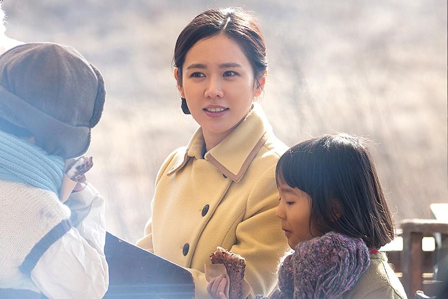 2016년 영화 〈덕혜옹주〉