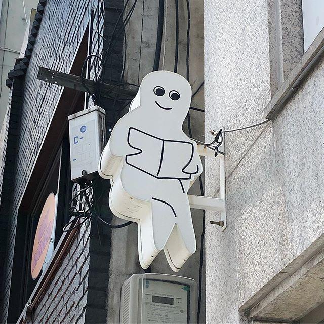 고스트북스 @ghost__books