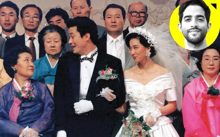 한국에서의 첫 번째 결혼식은 30분만에 끝났다. 그리고 나는 더 이상 결혼식에 가지 않기로 결심했다.