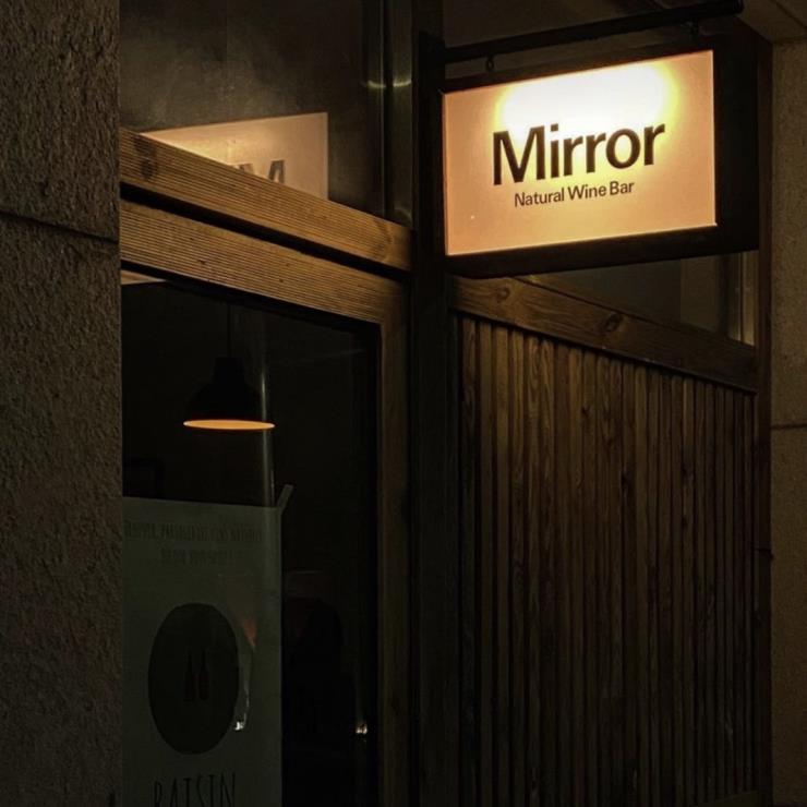 @mirror_seoul